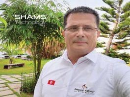 Mejdi Kilani CEO SHAMS Technology