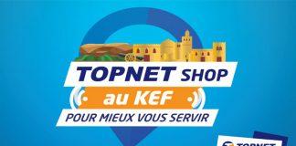 TOPNET SHOP au Kef