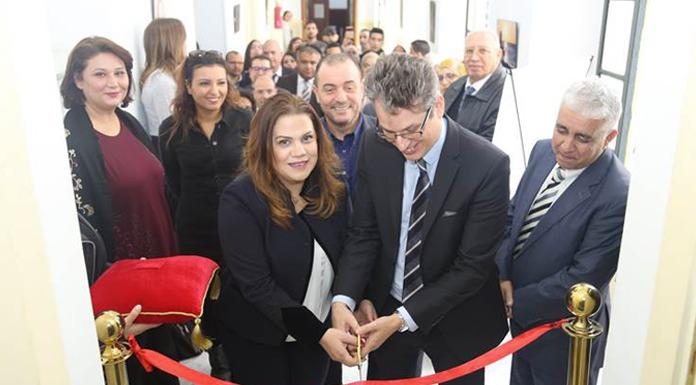 centre d'entrainement IMSET Tunis