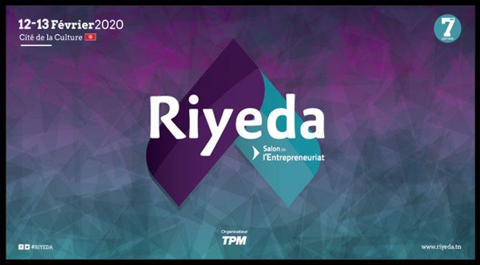 7ème édition du Salon de l'Entrepreneuriat RIYEDA