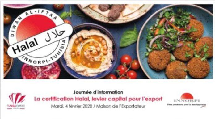 Journée d'information CEPEX certification Halal export