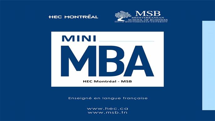MSB et HEC Montréal
