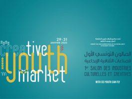 1er Salon des industries créatives