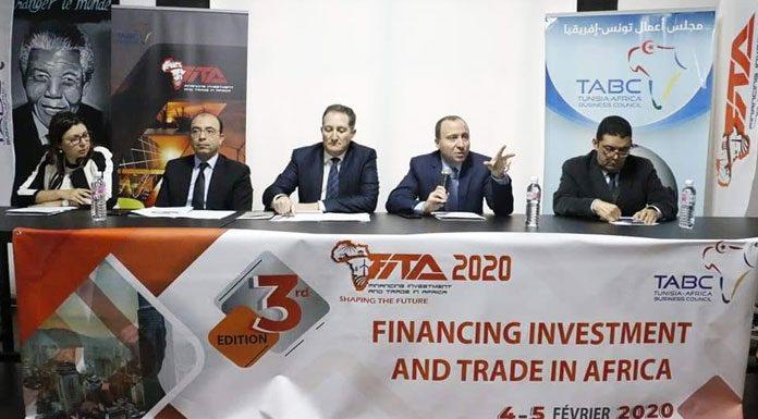 TABC 3ème édition de la conférence internationale FITA