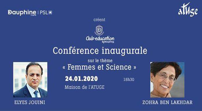 Université Paris Dauphine I Tunis & ATUGE