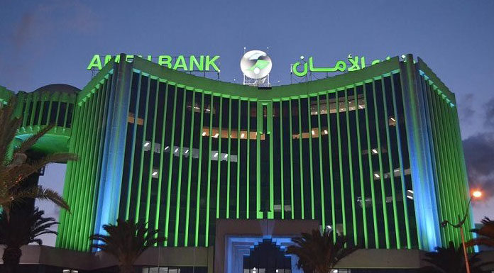 AMEN BANK Meilleure banque digitale en Tunisie 2019