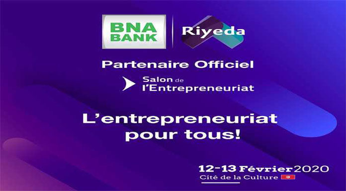 BNA 7ème édition du Salon de l'Entrepreneuriat Riyeda