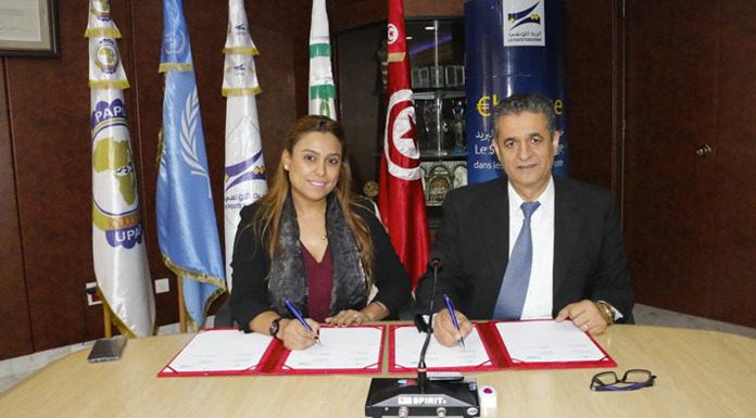 Jawhar Farjaoui PDG de la poste avec Elhem Arfaoui DG lycamobile