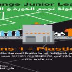 Orange Junior League