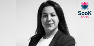 Souhayla Ghaoui Responsable Marketing Digital SookBank