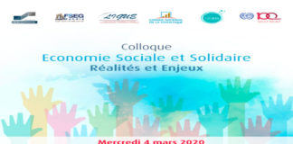 Université SESAME Colloque ESS
