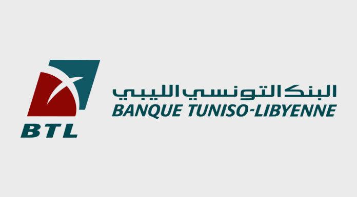 BTL nouvelle Agence Lac II