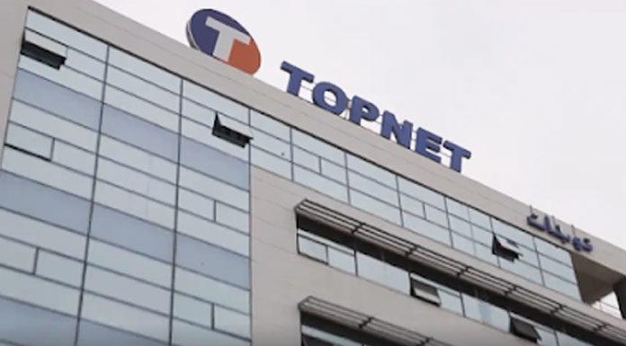 Topnet Téléthon 1818