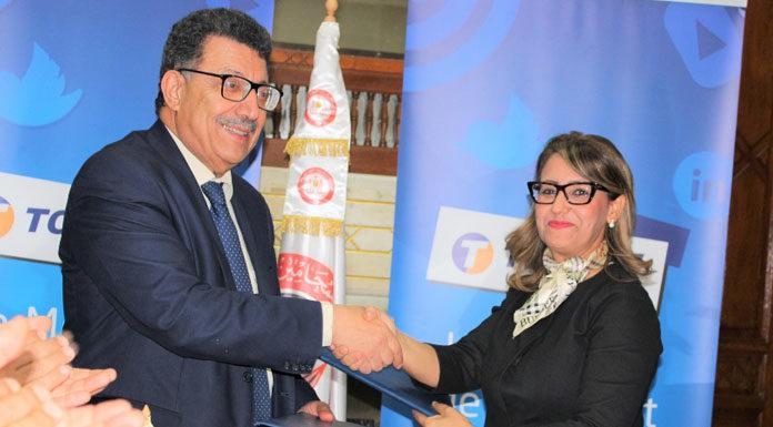 partenariat entre TOPNET et l'Ordre National des Avocats de Tunisie