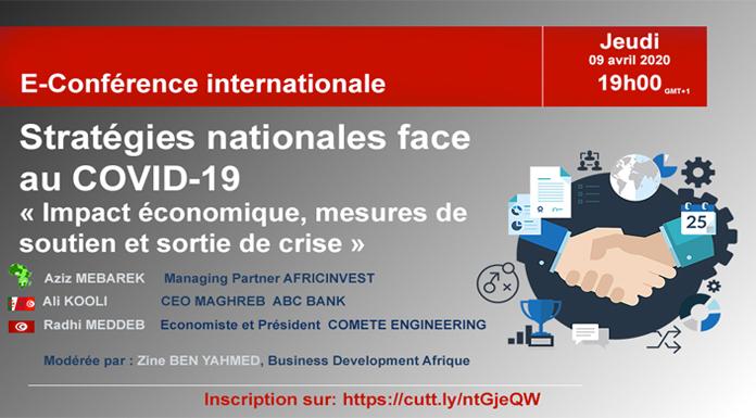 3ème E-Conférence internationale