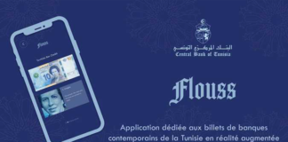 BCT lancement application Flouss