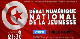 Dialogue National Numérique de la Jeunesse