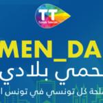 Men Dari de Tunisie Telecom