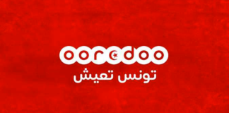 Ooredoo Familia Net