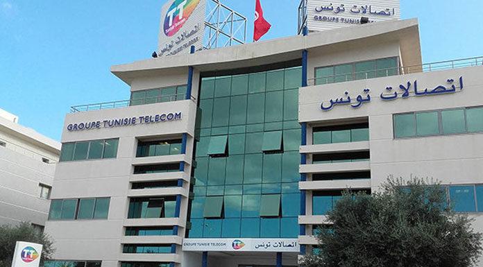Tunisie Telecom Horaires Ramadan