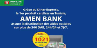Amen Bank Dinar Express