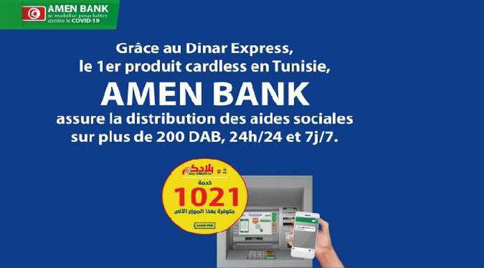 Amen Bank Dinar Express