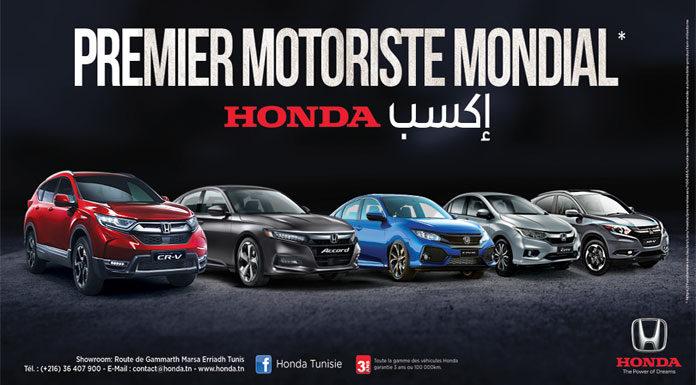 HONDA Tunisie