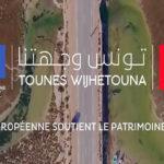 Tounes Wijhetouna