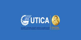 UTICA secteur du Numérique Tunisie