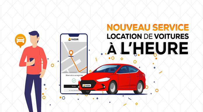 YASSIR service location voiture Tunisie