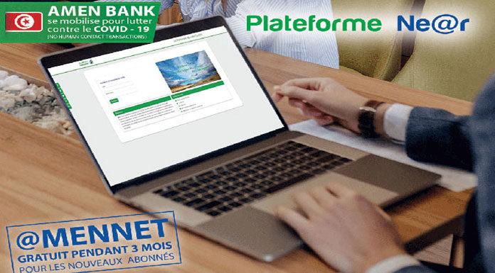 Amen Bank plateforme électronique Ne@r