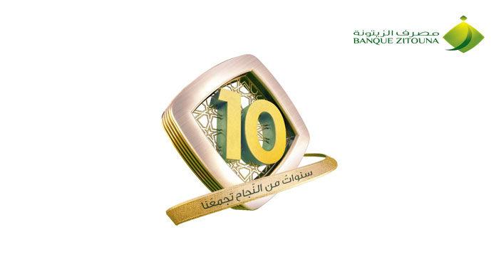 Banque Zitouna 10ème anniversaire