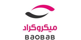 Baobab Tunisie