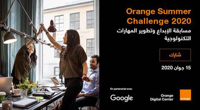 Orange Summer Challenge 2020