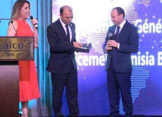TABC Tunisia Business Council Worldwide