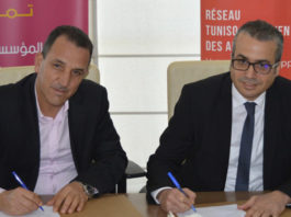partenariat entre Enda Tamweel et le Réseau Tuniso-Canadien des Affaires