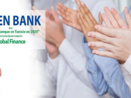 AMEN BANK Meilleure Banque 2020 Global Finance
