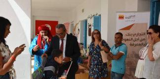 Attijari bank récompense lauréats de écoles Médenine