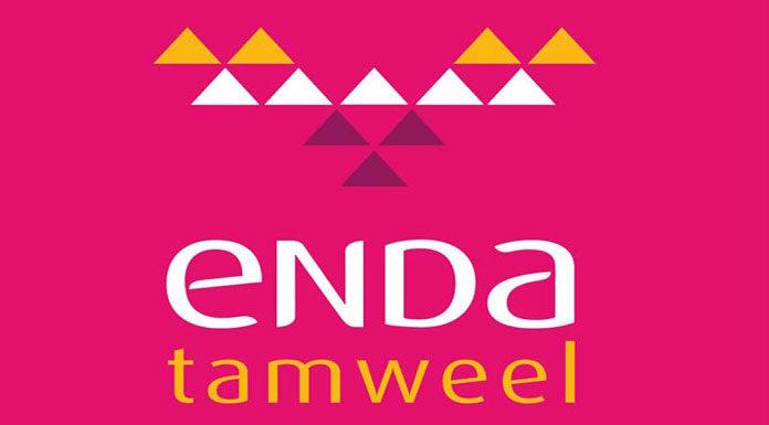 Enda Tamweel