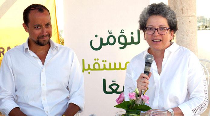 Nejla Moalla Harrouch DG d'Assurances BIAT et Amir Ben Gacem directeur de la course Ultra Mirage
