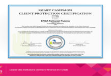 certification Smart Campaign Enda Tamweel