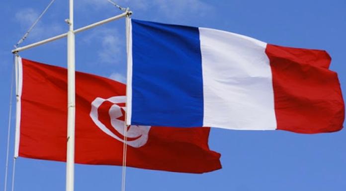 ligne de crédit Française