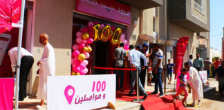 Enda Tamweel 100ème agence à Ennadhour