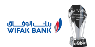 WIFAK Bank Lauréate du Prix GIFA Power Award Islamic Banking 2020