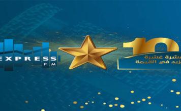 10ème anniversaire Express FM
