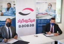 Baobab Tunisie programme soutien entrepreneurs