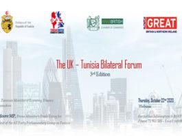 Forum Bilatéral Tuniso Britannique