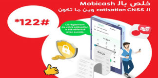 Ooredoo cotisations CNSS