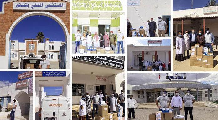 Orange Tunisie don matériel médical