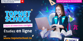 TOPNET School